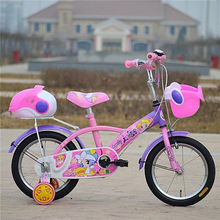 Factory OEM and CE children bicycle/children bike/kids bicycle