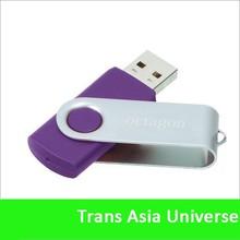Popular Hot Selling memory 18gb usb flash memory