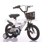 "Factory supply 12"" Wheel Children Bike / kids dirt bike"