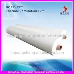 2014 best selling BOPP Heating Film/BOPP Thermal Film/Laminate Film BOPP material