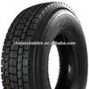 High Quality Chinese truck tyre Jinyu tire 11R22.5