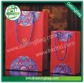 China de papel bolsa de regalo, boda bolsa de caramelos, bolsa de la boda