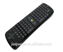 air mouse RC11 wireless 2.4GHz radio xxx arab 2.4g air mouse
