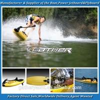 330cc motor surfboard