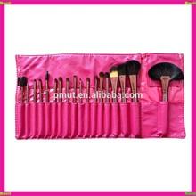18pcs cosmetic brush set makeup