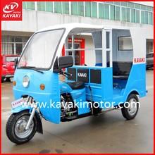 Wholesale KAVAKI brand 150cc/ 200cc passenger 3 wheel trike scooter/ motor trike KV150ZH-ZK In Guangzhou