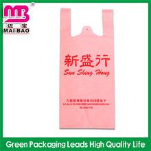 mordern&fashionalable poly plastic bag tshirt handle no print