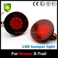CARSEN Car Red Lens LED Rear Bumper Reflectors Led Auto Brake Light 12V LED Tail light NISSAN X-Trail accessories
