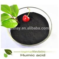 HAY Pingxiang super quality water soluble humic acid Liquid Worm Humus