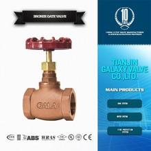 Bronze glove valve