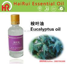 Eucalyptus Oil For Aromatherapy / Massage / Spa