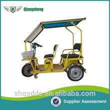 2014 hot sale} electric pedicab rickshaw with low price