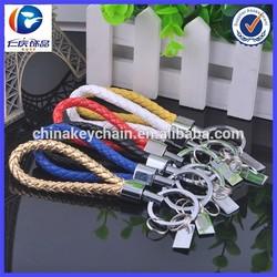China Braided Leather Keychain