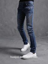 mens fashion pants men skinny jeans trousers for men harem pants for men