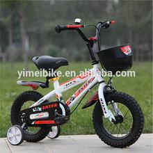 Factory OEM children bike/baby bicycle