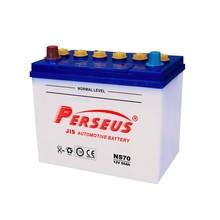 NS70/NS70L/65D26R/65D26L factory supply 12v lead acid dry battery 12v65AH, Auto Battery