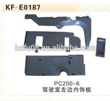excavator parts PC200-6 cab left side decoration board