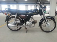 Super quality moped with 70cc/90cc engine