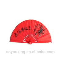 Wholesale bamboo chinese Tai Chi Kung Fu fan