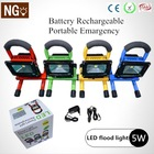 rechargeable led flood light with uniform painting and thick aluminum materail as 5mm