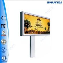 2 side display pylon standing scrolling light box