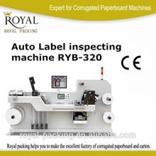 RYB-320 Auto Label inspecting machine