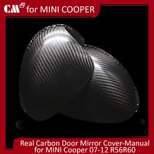 For Mini Cooper R56 Carbon Fiber Door Mirror Cover