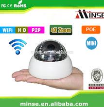 qr code scan ip camera, push video ip camera