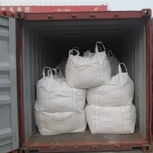 Yichang Oil & Gas Drilling Grade Barite Powder