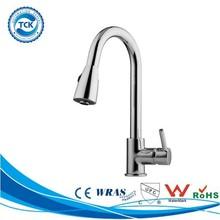 Touch sensor upc push down single handle faucet kitchen tap
