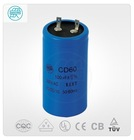 High quality Aluminum electrolytic capacitor CD60 104uf 450V