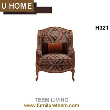 2014 U-Home french style living room furniture sectional sofa red black one seat sofa H321