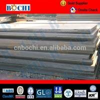 LR ABS Steel Plate AH32 Shipbuilding Material