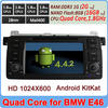 Ownice Pure Android 4.4.2 Quad Core 1.6GHz for bmw e46 dvd HD 1024*600+2GB DDR3
