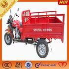 Best new chinese 200cc three wheel motorcycle