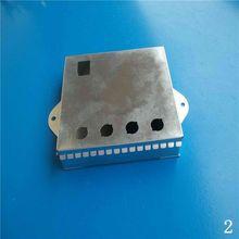 close tolerance metal sheet shielding cover electronic part