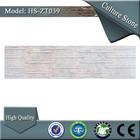 HS-ZT039 600X150MM china natural decorative quartz garden wall stone panel