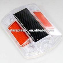 RS-A08-006 solar PC solar road