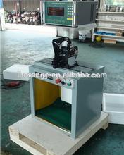 Hot sale portable dynamic balancing machine