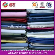 spandex cotton poplin/white poplin fabric for shirt