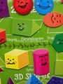 E1006 2014 caliente a estrenar para los niños del bebé y del niño forma creativa de aprendizaje educativos de la pared
