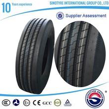 tyre inner tube for 900R20, 1000R20, 1100R20, 1200R20