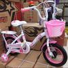 "supply big quantity 12"" 16"" 20"" wholesale kids bike"