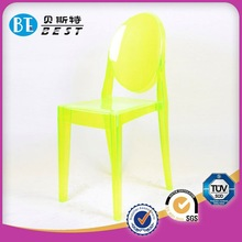 ghost style armless dining office chair