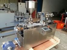 Factory price mini automatic liquid butter/honey packaging machine