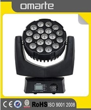 big show professional led stage light in party favor event stage light