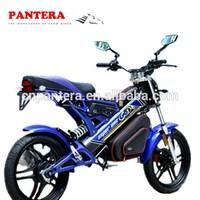 PT-E001 Folding 1500w Cheap Aluminum Frame EEC Electric Chain Motorbike
