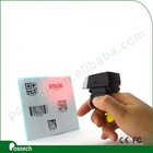 barcode handheld andriod Wearable Computing hand bar code scanner Android QR code for App smart phone