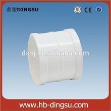 Cheap Full Size Plastic PVC Fittings White and Gray PVC Coupling