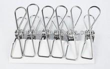 metal hanging clips steel hanging clips